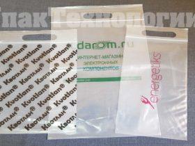 Пакеты zip-lock с ручкой и печатью