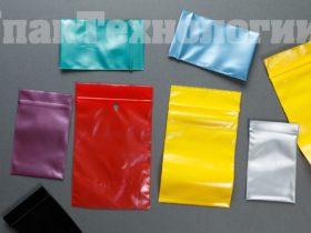 Пакеты zip-lock цветные